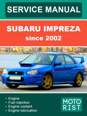 Руководство по ремонту Subaru Impreza с 2002 года в электронном виде (на английском языке)
