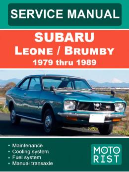 Subaru Leone / Brumby c 1979 по 1989 год, руководство по ремонту и эксплуатации в электронном виде (на английском языке)