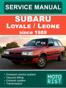 Subaru Loyale / Leone c 1989 года, руководство по ремонту и эксплуатации в электронном виде (на английском языке)