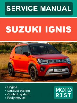 Suzuki Ignis, руководство по ремонту и эксплуатации в электронном виде (на английском языке)