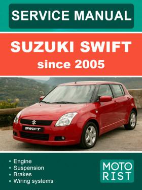 Руководство по ремонту Suzuki Swift с 2005 года в электронном виде (на английском языке)