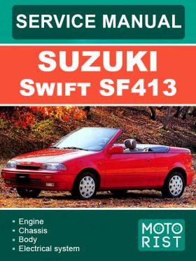Руководство по ремонту Suzuki Swift SF413 в электронном виде (на английском языке)