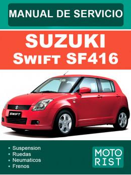 Suzuki Swift SF416, руководство по ремонту и эксплуатации в электронном виде (на испанском языке)