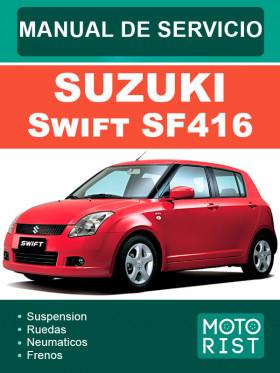 Руководство по ремонту Suzuki Swift SF416 в электронном виде (на испанском языке)