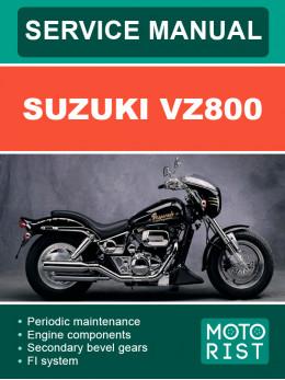 Мотоцикл Suzuki VZ800, руководство по ремонту и эксплуатации в электронном виде (на английском языке)