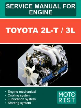 Руководство по ремонту двигателей Toyota 2L-T / 3L в электронном виде (на английском языке)
