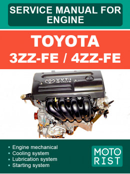 Двигатели Toyota 3ZZ-FE / 4ZZ-FE, руководство по ремонту в электронном виде (на английском языке)