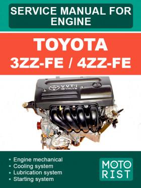 Руководство по ремонту двигателей Toyota 3ZZ-FE / 4ZZ-FE в электронном виде (на английском языке)
