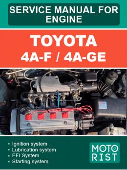 Двигатели Toyota 4A-F / 4A-GE, руководство по ремонту в электронном виде (на английском языке)
