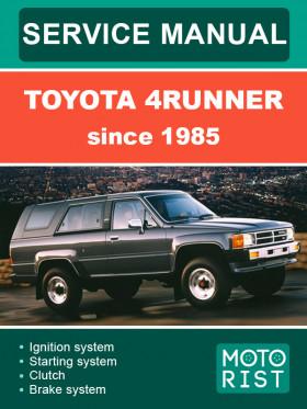 Руководство по ремонту Toyota 4Runner 1985 года в электронном виде (на английском языке)