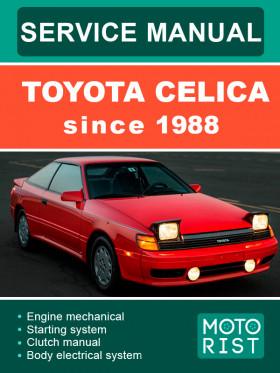 Руководство по ремонту Toyota Celica с 1988 года в электронном виде (на английском языке)