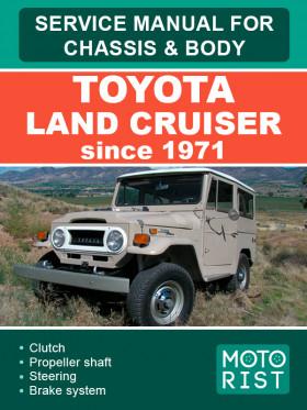 Руководство по ремонту шасси и кузова Toyota Land Cruiser с 1971 года в электронном виде (на английском языке)