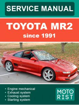 Toyota MR2 c 1991 года, руководство по ремонту и эксплуатации в электронном виде (на английском языке)