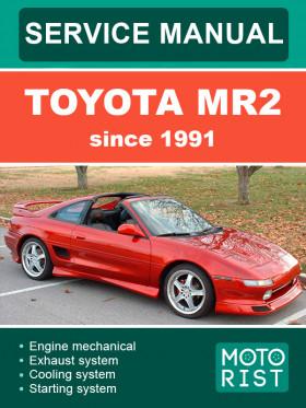 Руководство по ремонту Toyota MR2 c 1991 года в электронном виде (на английском языке)