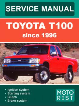 Toyota T100 с 1996 года, руководство по ремонту и эксплуатации в электронном виде (на английском языке)