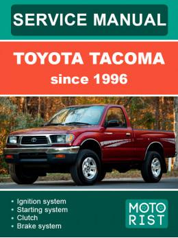 Toyota Tacoma с 1996 года, руководство по ремонту и эксплуатации в электронном виде (на английском языке)