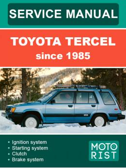 Toyota Tercel с 1985 года, руководство по ремонту и эксплуатации в электронном виде (на английском языке)