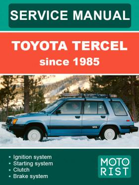 Руководство по ремонту Toyota Tercel с 1985 года в электронном виде (на английском языке)