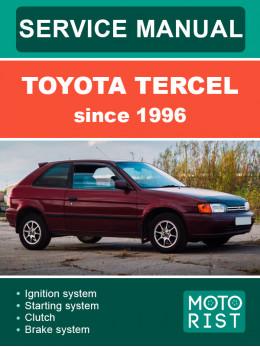 Toyota Tercel с 1996 года, руководство по ремонту и эксплуатации в электронном виде (на английском языке)