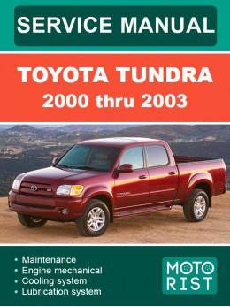 Toyota Tundra с 2000 по 2003 год, руководство по ремонту в электронном виде (на английском языке)