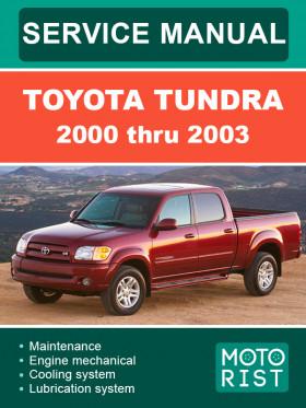 Руководство по ремонту Toyota Tundra с 2000 по 2003 год в электронном виде (на английском языке)