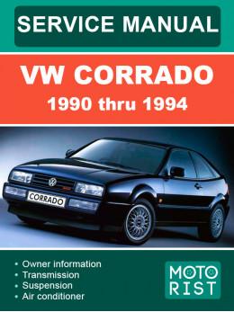 VW Corrado c 1990 по 1994 год, руководство по ремонту и эксплуатации в электронном виде (на английском языке)