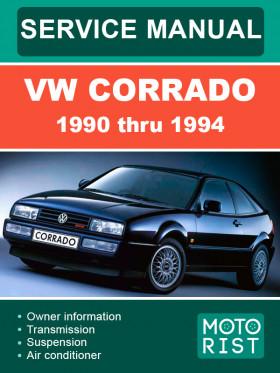 Руководство по ремонту VW Corrado c 1990 по 1994 год в электронном виде (на английском языке)