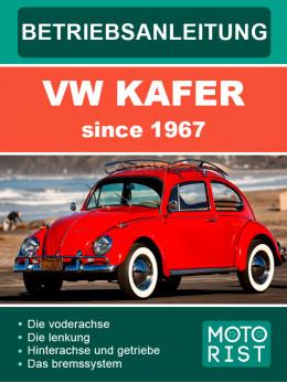 VW Kafer c 1967 года, руководство по ремонту и эксплуатации в электронном виде (на немецком языке)
