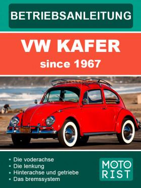 Руководство по ремонту VW Kafer c 1967 года в электронном виде (на немецком языке)
