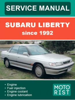 Subaru Liberty c 1992 года, руководство по ремонту и эксплуатации в электронном виде (на английском языке)