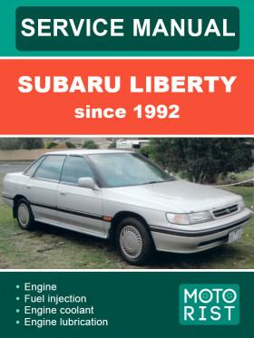 Руководство по ремонту Subaru Liberty c 1992 года в электронном виде (на английском языке)