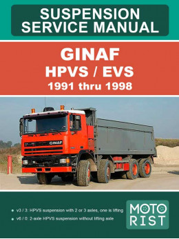 GINAF HPVS / EVS, ремонт подвески и рулевого управления с 1991 по 1998 года в электронном виде (на английском языке)