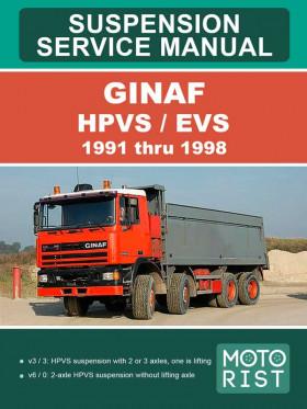Руководство по ремонту подвески и рулевого управления GINAF HPVS / EVS в электронном виде (на английском языке)