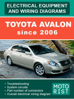 Toyota Avalon c 2006 года электрооборудование и электросхемы в электронном виде (на английском языке)