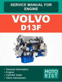 Volvo D13F, руководство по ремонту двигателя в электронном виде (на английском языке)