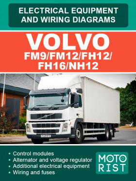 Электрооборудование и электросхемы Volvo FM9 / FM12 / FH12 / FH16 / NH12 в электронном виде (на английском языке)