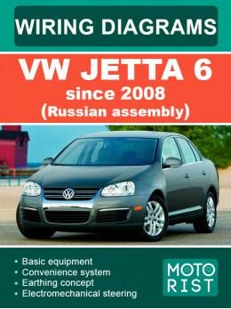 VW Jetta 6 c 2008 года (российская сборка), электросхемы в электронном виде (на английском языке)