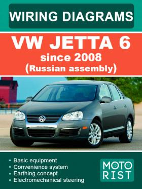 Электросхемы VW Jetta 6 c 2008 года (российская сборка) в электронном виде (на английском языке)