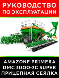 AMAZONE Primera DMC 3UOO-2C Super, user e-manual (in Russian)