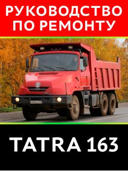 Tatra 163, руководство по ремонту в электронном виде