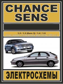 Daewoo Sens / Daewoo Chance c двигателями 1,3 / 1,3 (Euro 3) / 1,4 / 1,5 литра, электросхемы в электронном виде