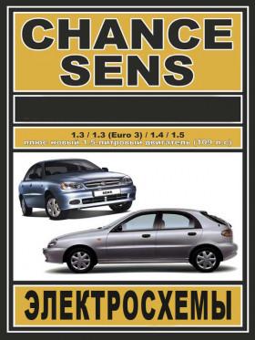 Электросхемы Daewoo Sens / Daewoo Chance c двигателями 1,3 / 1,3 (Euro 3) / 1,4 / 1,5 литра в электронном виде