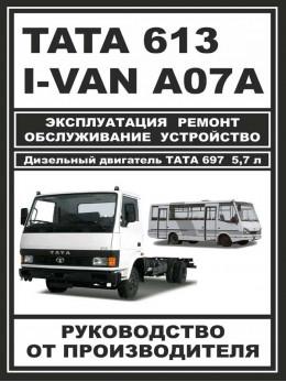 TATA 613 / I-VAN A07A / BAZ-A079 Etalon c двигателем 5,7 литра, книга по ремонту в электронном виде
