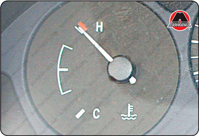 Вентилятор охлаждения логан 4