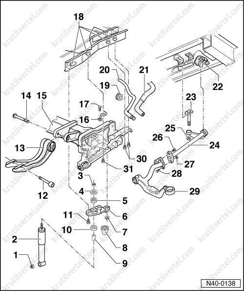 схема подвески транспортер т4
